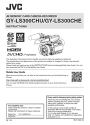 The cover of JVC GY-LS300CHU, GY-LS300CHE 4KCAM Camcorder Full Instructions Manual