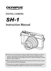 The cover of Olympus Stylus SH-1 Digital Camera Instruction Manual