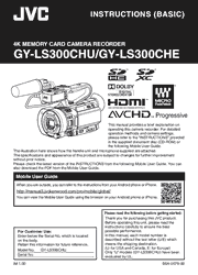 The cover of JVC GY-LS300CHU, GY-LS300CHE 4KCAM Camcorder Basic Instructions Manual