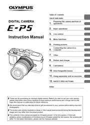 The cover of Olympus PEN E-P5 Digital Camera Instruction Manual